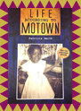 life according to motown by patricia smith